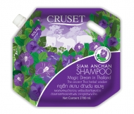 Cruset Siam Anchan Shampoo 2,700 ml.