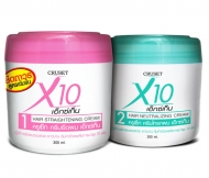Cruset X10 Hair Straightening Cream 300 ml.