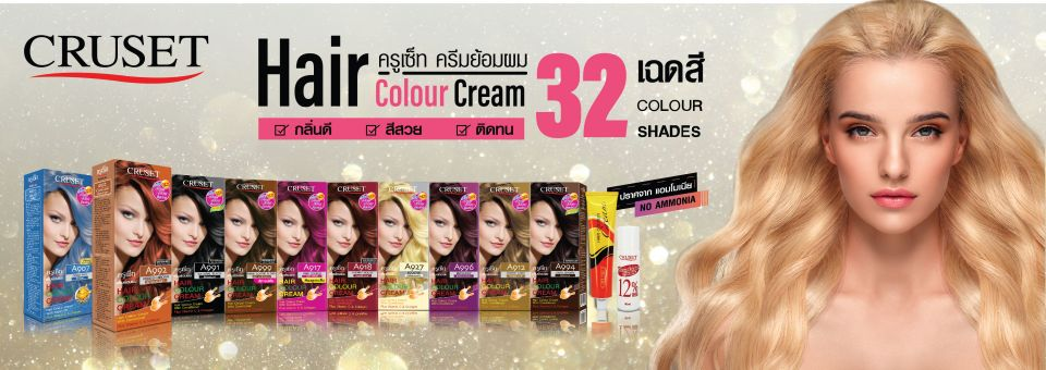 AW-ad Hair colour A-01